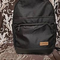 Рюкзак Levis черный с 3 отделениями и кожаным дном