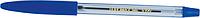 Ручка шарариковая (с резиновым грипом) jobmax, синий bm.8100-01