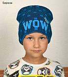 Модная мальчуковая детская шапка WOW, Разные цвета, 52-56, фото 2