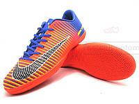 Футзалки найк (бампы), Nike Mercurial Victory (реплика)