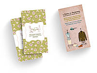 Дизайн визиток магазина одежды в стиле прованс
