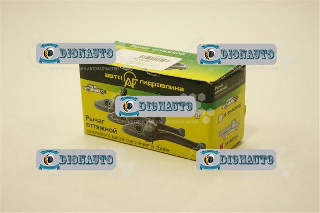 Лапки корзины ГАЗ 53 к-т Трид (рычаги нажимного диска) ГАЗ-3307 (53-1601094)