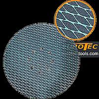 Шлифовальный круг 225 мм на липучке с отверстиями ромбовидный абразивный шліфувальний наждачка