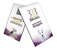 Дизайн визиток зоомаркета (зоомагазина)