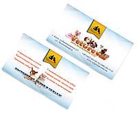 Дизайн визиток сети зоосалонов (груминг салонов)