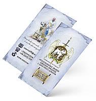Дизайн визиток питомника собак (среднеазиатских овчарок, тибетских мастифов, джек рассел терьеров и сиба ину)