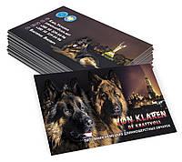 Дизайн визиток питомника собак (немецкая овчарка)