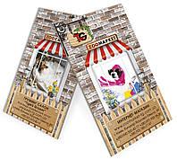Дизайн визиток зоосалона (груминг салона) и зоомагазина (магазина товаров для животных / зоомаркета)