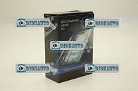 Лампа автомобильная Н11 ксенон Galaxy (5000К) к-т  (5000К АС)