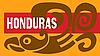 Свежеобжаренный кофе в зернах Гондурас (ОРИГИНАЛ), арабика Gardman (Гардман)
