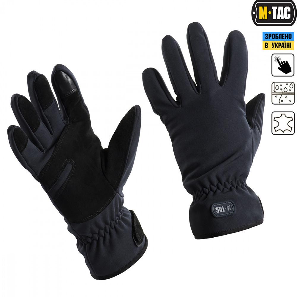 Перчатки Tactical Waterproof тёмно синие