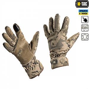 Перчатки Tactical Waterproof пиксель ММ14 (размер L)