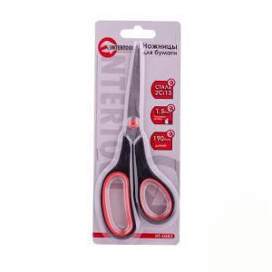 Ножницы для бумаги Intertool 190 мм (арт. HT-0583)