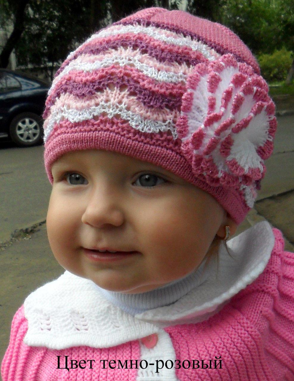 Весенняя ажурная шапка на девочку с цветком