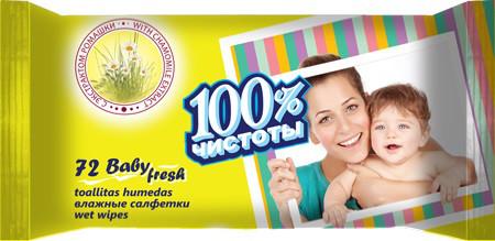 """Одноразовые влажные салфетки 72шт """"100% """"Ромашка (1 пач)"""