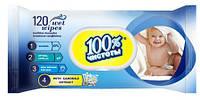 """Влажные салфетки для новорожденных, """"100%чистоты"""" """"Ромашка"""" клапан,  120 шт\пач"""