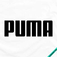 Аппликация, наклейка на ткань логотип Puma [7 размеров в ассортименте] (Тип материала Матовый)