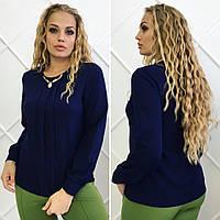 Красивая блуза с украшением