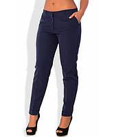 Темно-синие брюки 1235