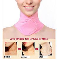 Гелевая увлажняющая маска шарф для шеи и зоны декольте Spa Gel Neck Mask