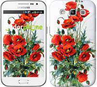 "Чехол на Samsung Galaxy Win i8552 Маки ""523c-51-532"""