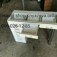 Маникюрный стол визажный стол 2в1