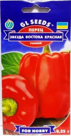 Перець Зірка Сходу червона 0,25г (GL seeds)