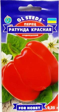 Перець Ратунда червона 0,25г (GL seeds)