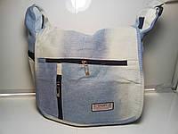 Женская светлая спортивная сумка «Джинс», фото 1