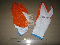 Перчатки рабочие прорезиненные повышенной прочности  DK-PR2