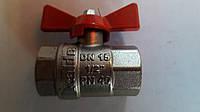 Кран шаровый Kalde (гайка-гайка) ∅1/2'' бабочка