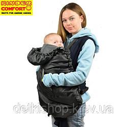 Слингонакидка утеплённая на флисе (Kinder Comfort чёрная)