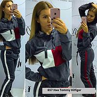 Велюровые костюмы Tommy Hilfiger батал 657 Ник