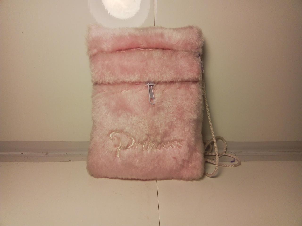 Меховая розовая детская сумка через плечо