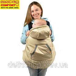 Слингонакидка утеплённая на флисе (Kinder Comfort бежевая)