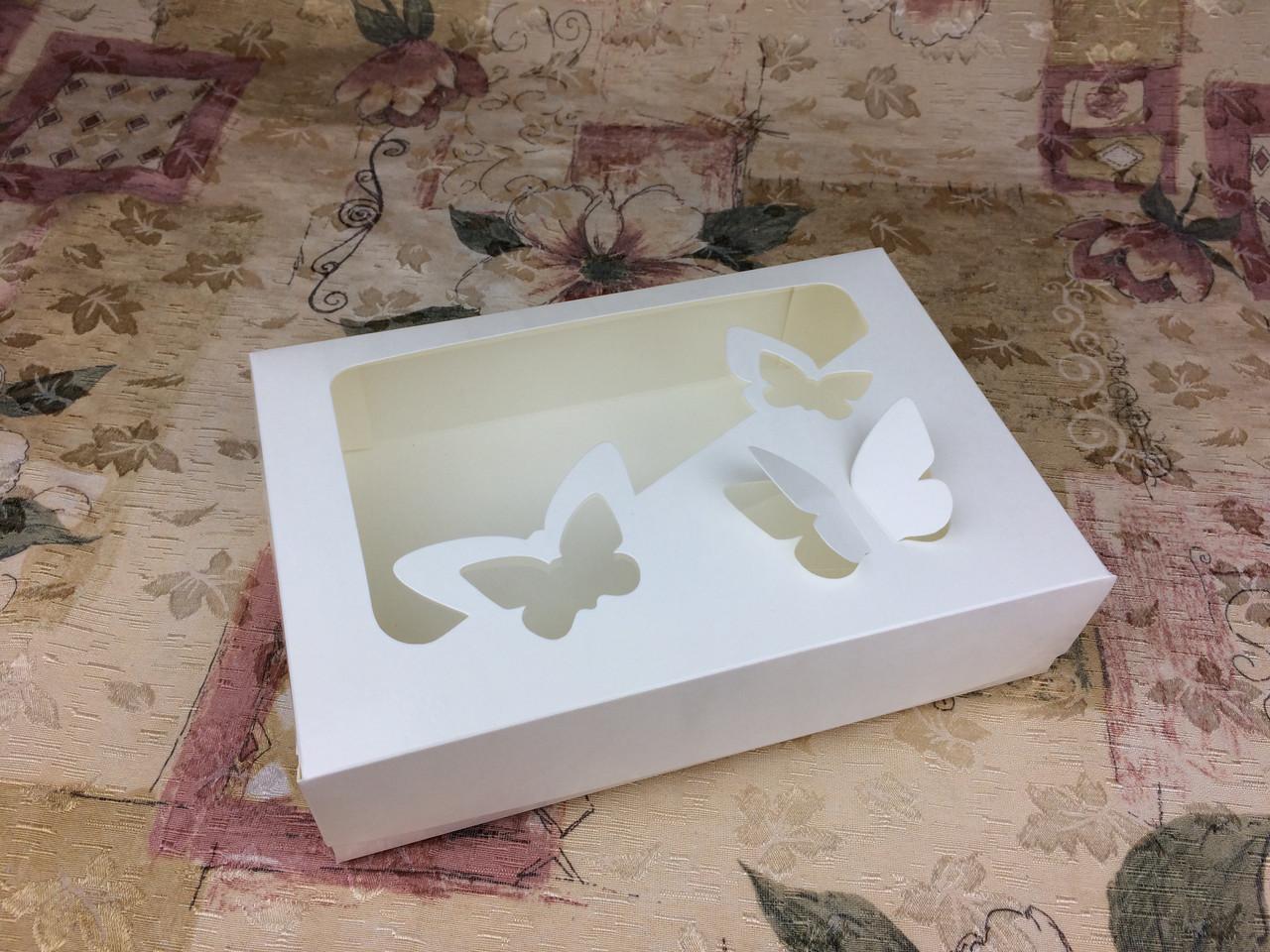 Коробка под зефир / *h=6* / 250х170х60 мм / Молочн / окно-Бабочка