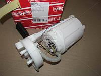 Элемент системы питания AUDI, FORD, SKODA, VW (пр-во ERA) 775048A