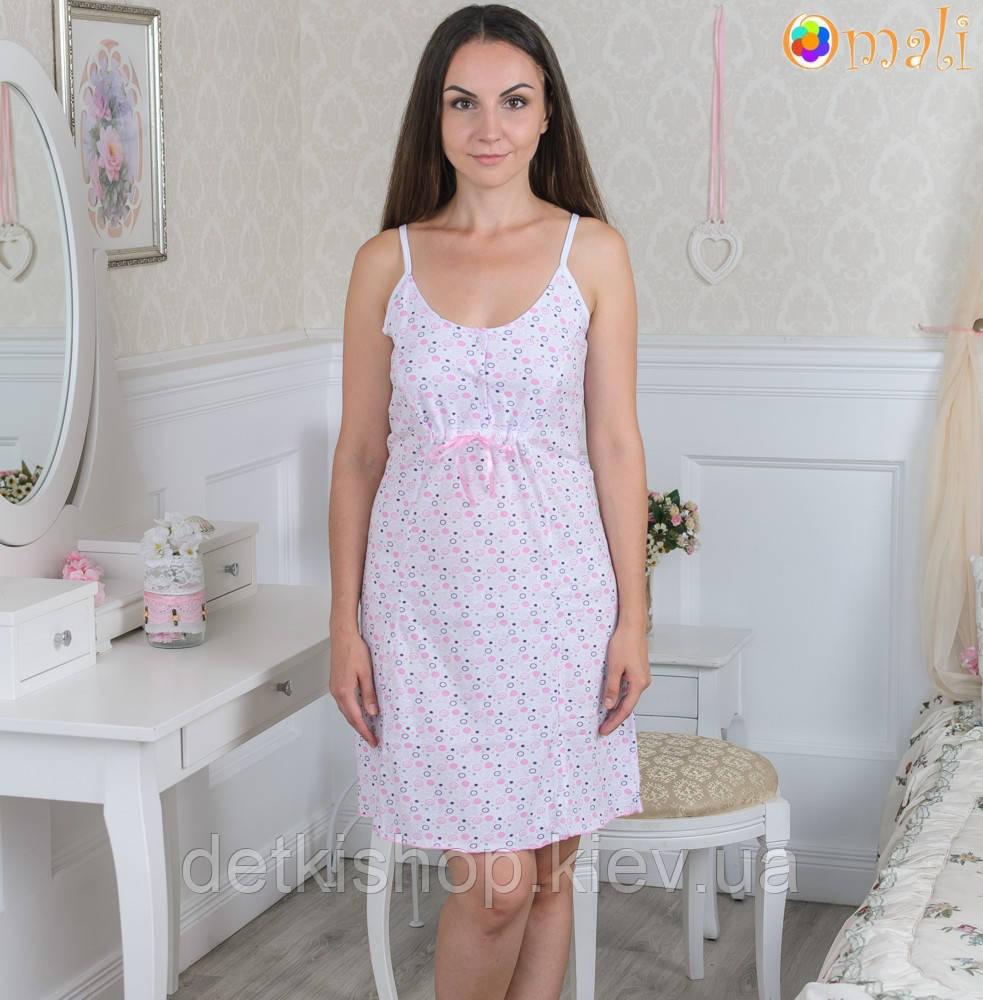 Ночная рубашка для беременных и кормящих ТМ «Omali» (оm002610 розовая на бретелях)