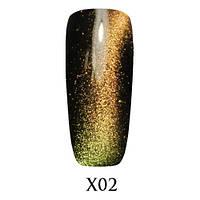 Гель-лак Galaxy Cat`s Eye X02 (Зелёно-золотой перелив) 7,5 мл