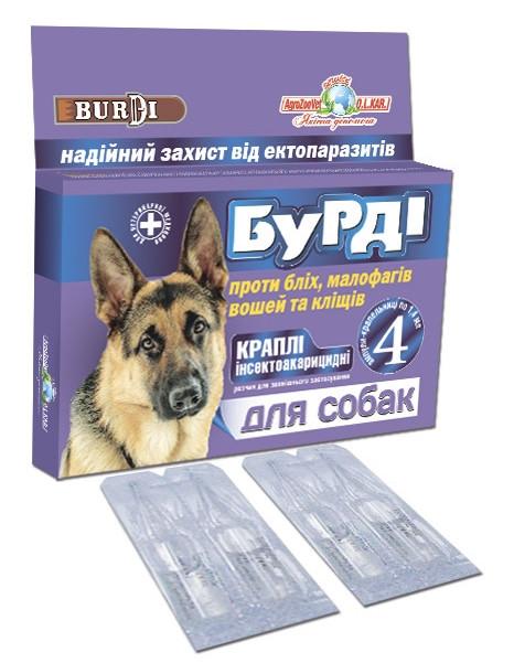 Капли Бурди фипро для собак 4шт