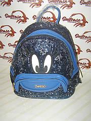 Рюкзак в блесках с глазками, синий маленький