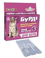 Капли Бурди фипро для кошек 3шт