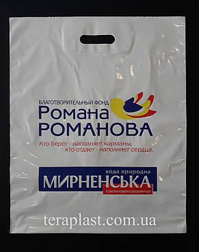 Пакет банан с вырубной ручкой 400х500,50 мкм, фото 2