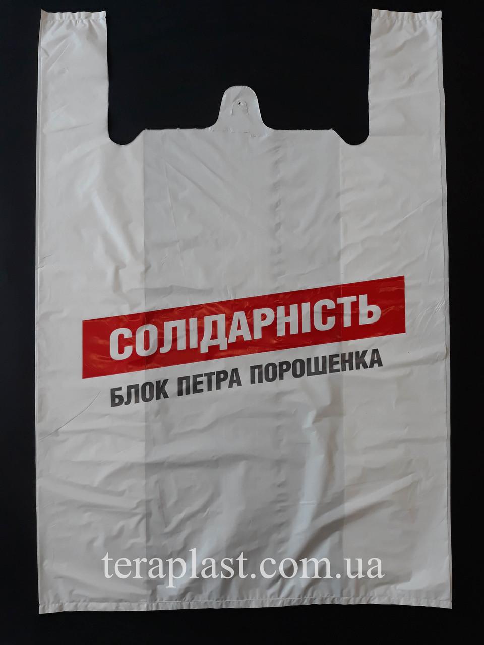 Пакет майка с логотипом 400+(90х2)600,20мкм Печать 1 цвет