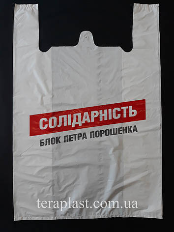 Пакет майка с логотипом 400+(90х2)600,20мкм Печать 1 цвет, фото 2