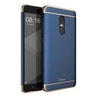 Чехол Ipaky Xiaomi Redmi Note 4x / Note 4 Global Version бампер оригинальный Blue Fashion
