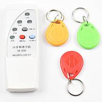 Дубликатор RFID ключей, программатор ручной 125Khz EM4100