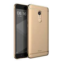 Чехол Ipaky Xiaomi Redmi Note 4x / Note 4 Global Version бампер оригинальный Gold Fashion