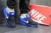 Кроссовки Nike Flyknit Air Max , синие с чёрным