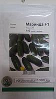 Семена огурца Маринда F1 (Seminis, АГРОПАК+), 100 семян — ультраранний гибрид (40-45 дней), партенокарпик